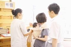 10/28(日)ベビーウェアリング交流会@川崎