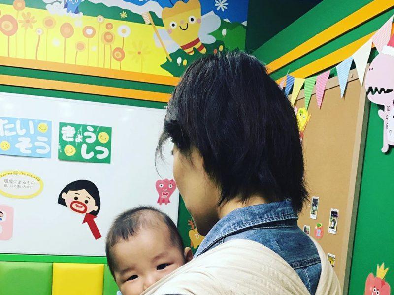 2020年1月29日(水)抱っこ教室@東戸塚KDP(キッズデンタルパーク)