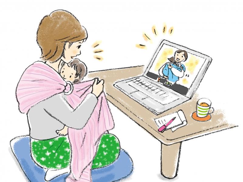 【随時募集】親子向け 抱っこクラス@オンライン講習