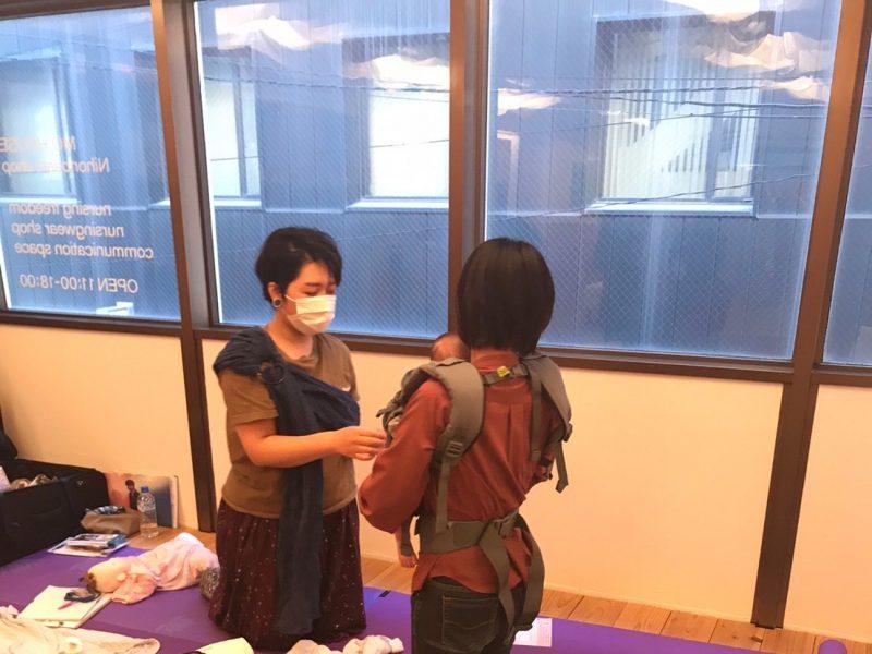 2021.11.22(月)ママとベビーの抱っこ・おんぶ講座@モーハウス日本橋ショップ
